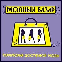 детская одежда из европы в Санкт-Петербурге